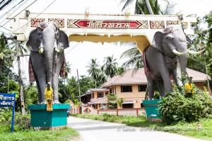 Слоновьи ворота, Самуи