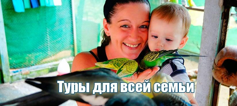 Туры для детей и семей с детьми, о. Самуи