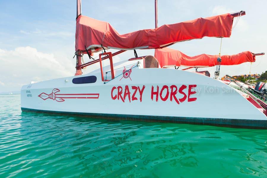 Круизы на катамаранe «Crazy Horse», остров Самуи, Таиланд