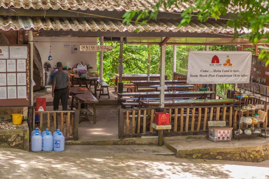 Эко-сафари на целый день по острову Панган, остров Самуи, Таиланд