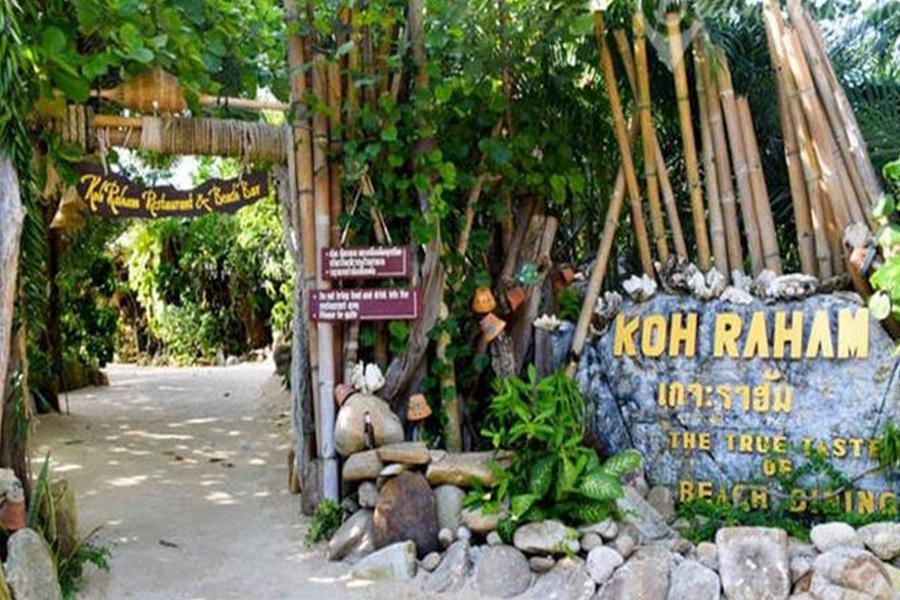 Круиз на остров Рахам, остров Самуи, Таиланд