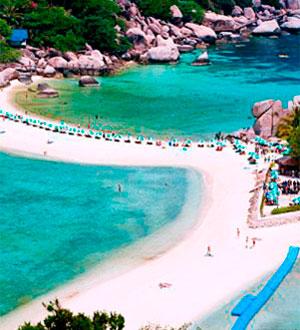 Остров Ко Нанг Юань