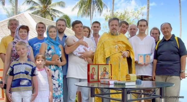 православная община в таиланде